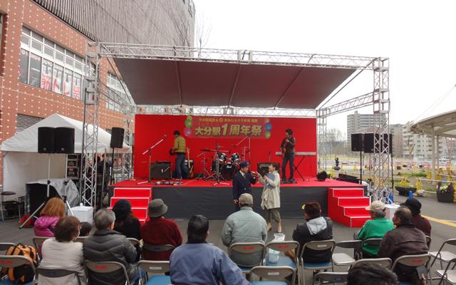 大分駅1周年祭
