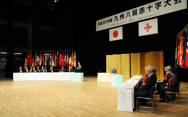 九州八県赤十字大会